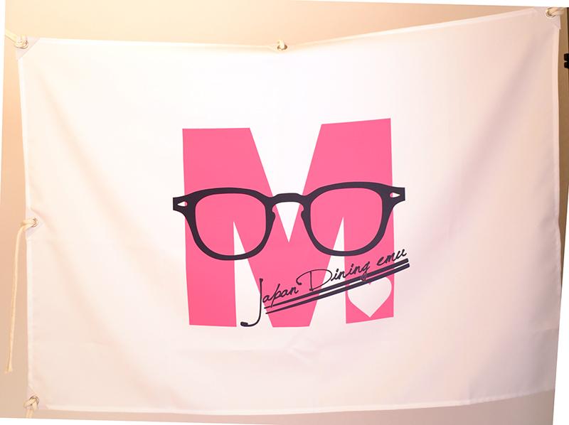 カフェ 店舗旗 サイズ:70×100cm 生地:ツイル