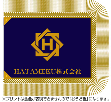 転写プリント優勝旗  I-DX-F123<br /> 参考価格:300,000円(税別)