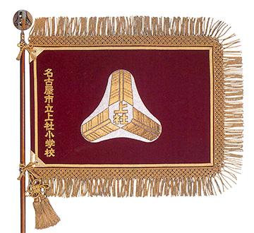 標準型総刺繍高級旗 H-73-5874<br /> 参考価格:1,800,000円(税別)