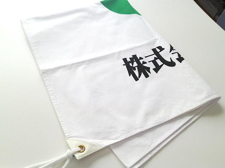 古い旗を新調したいときには?