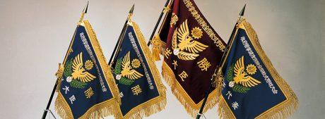 高級旗・校旗・会旗