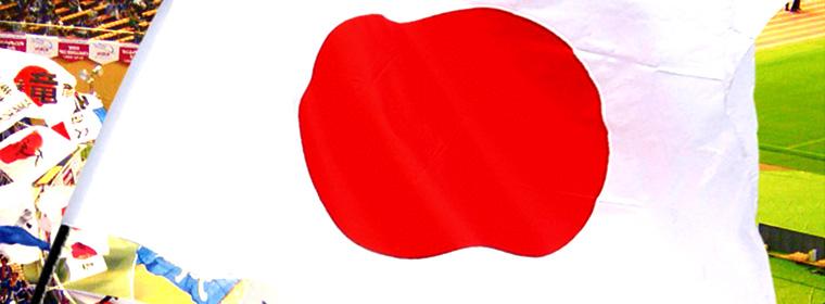 国旗・安全旗