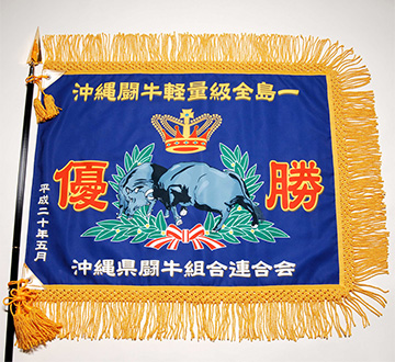 img_ordermade-flag1_sub5