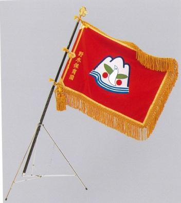 学校の入学式・卒業式には校旗・園旗