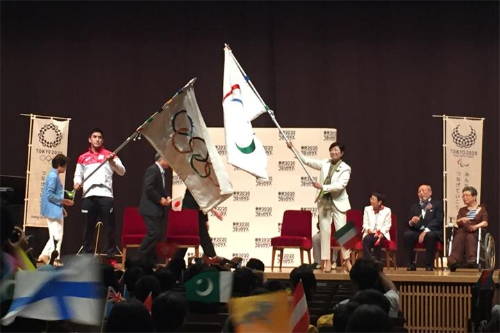 東京2020オリンピック・パラリンピック フラッグツアー引き継ぎ