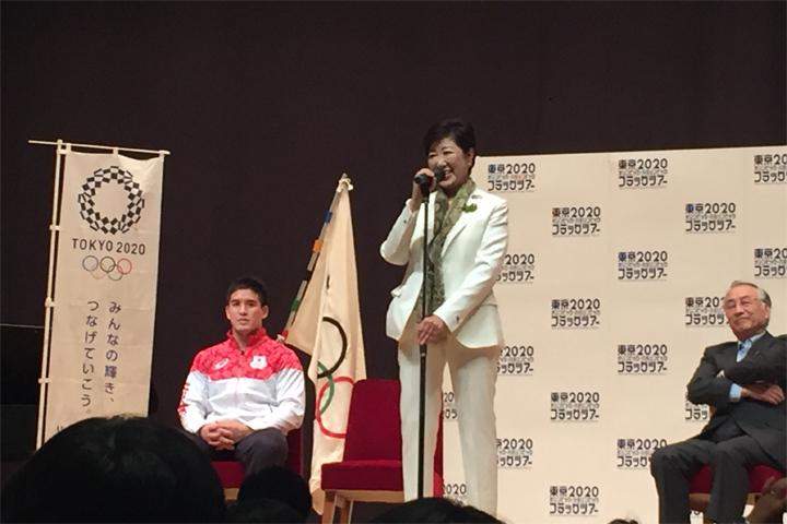 東京都知事 小池百合子さん