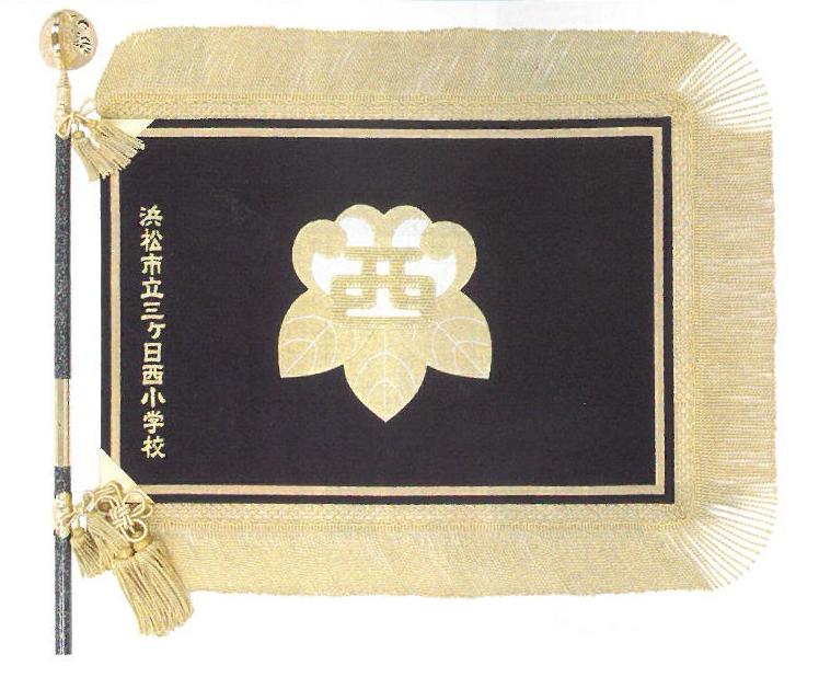 西陣織正絹綴織地袷を使用し、本金糸・銀糸肉盛り総手刺繍を施した最高級の社旗です。