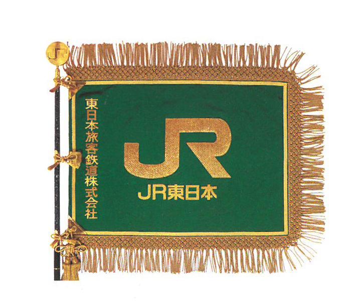 正絹西陣つづれ織り袷最高級旗地を使用し、本金銀糸最高級美術総刺繍を施した最高級の社旗です。