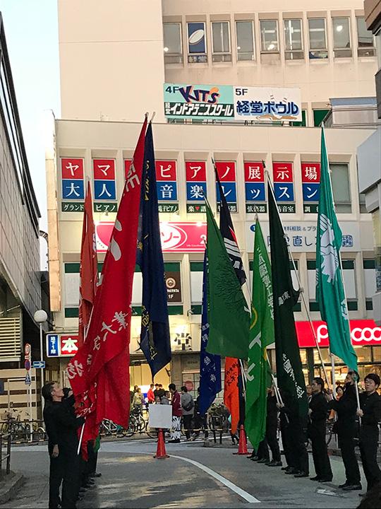 東京農大 学科旗 応援旗