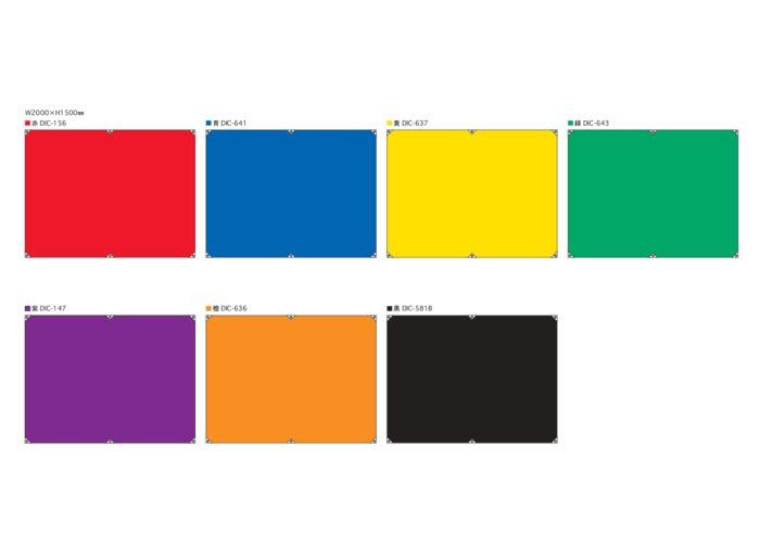 体育祭で使用するカラー無地旗のカラーサンプル
