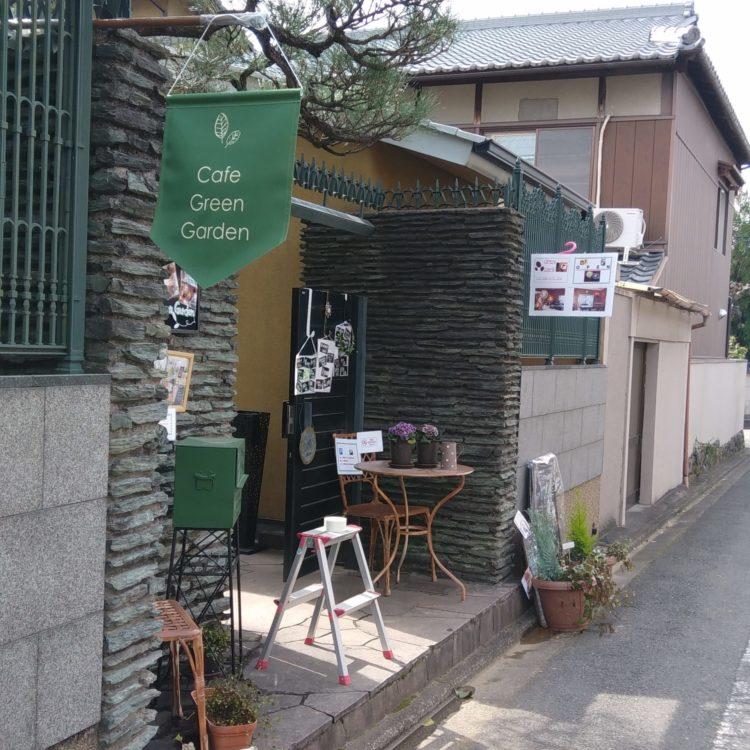 カフェ看板 吊り下げ旗 店の外観