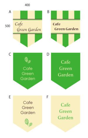 カフェ看板旗のデザイン案